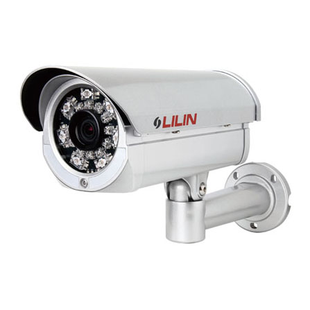 CCTV Analog Camera Weatherproof IR Camera